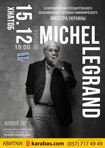 Концерт Michel Legrand в Харькове