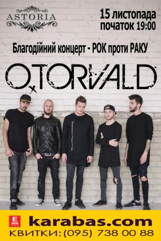 Концерт O.Torvald в Сумах - 1