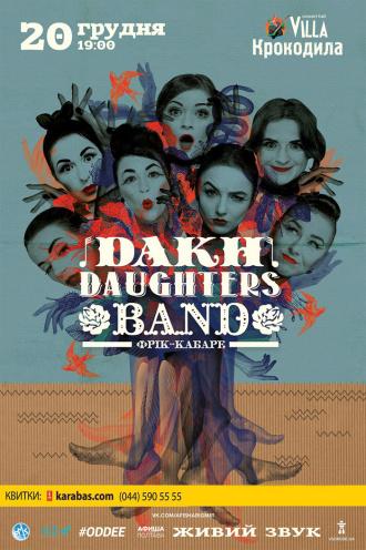 спектакль Дах Дотерс / Dakh Daughters Band в Полтаве - 1