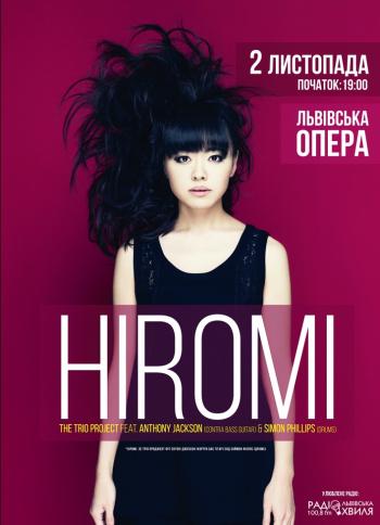 Концерт Hiromi в Львове - 1