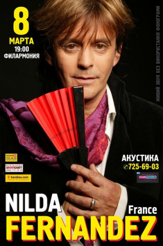 Концерт Нильда Фернандез в Одессе