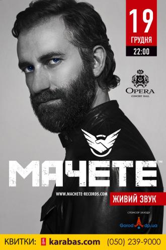 Концерт МАЧЕТЕ в Днепропетровске - 1