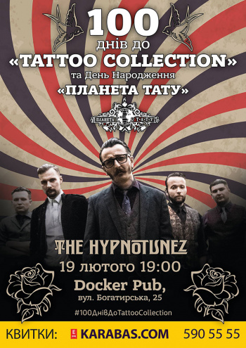 """club's performance Party """"100 days of the festival TATTOO COLLECTION 2017"""" in Kyiv"""