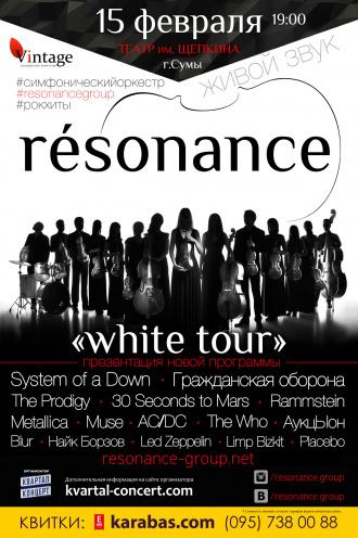 Концерт Группа «resonance»: white tour в Сумах - 1
