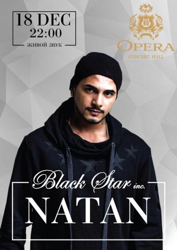 Концерт Black Star inc. NATAN в Днепропетровске