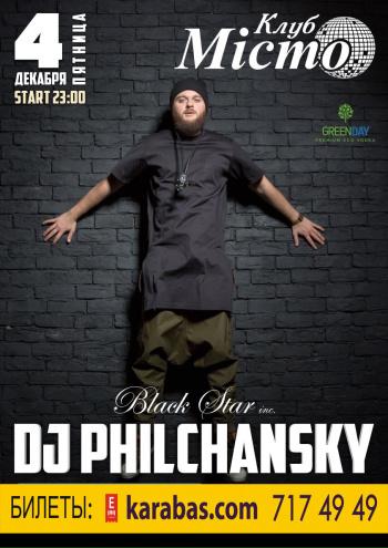 Концерт Dj Philchansky в Харькове