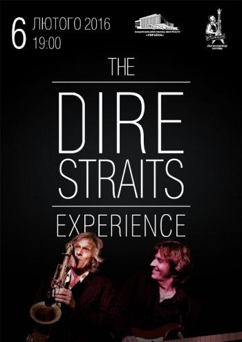 Dire Straits скачать концерт торрент - фото 6