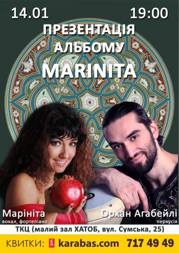 Концерт Marinita в Харькове