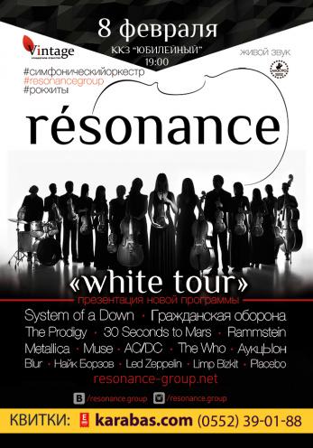 Концерт Группа «resonance»: white tour в Херсоне - 1