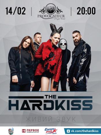 Концерт The Hardkiss в Кировограде - 1