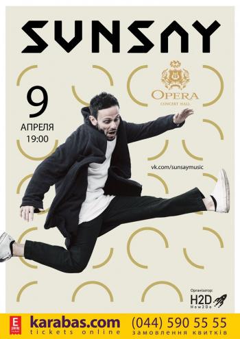 Концерт SUNSAY в Днепре (в Днепропетровске) - 1
