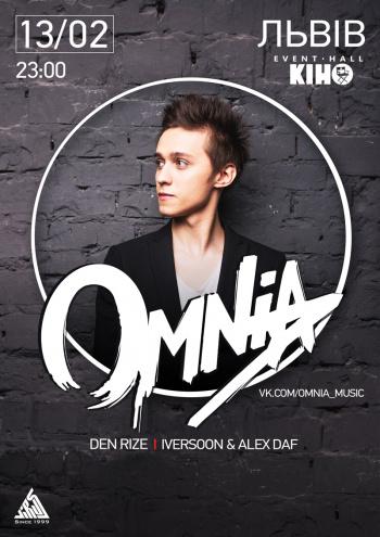 Концерт Omnia в Львове