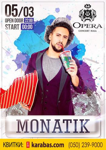 Концерт MONATIK в Днепропетровске