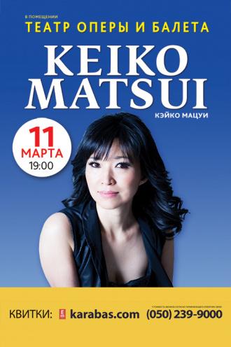 Концерт Кэйко Мацуи / Keiko Matsui в Днепропетровске