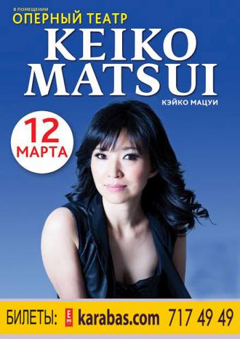 Концерт Кэйко Мацуи / Keiko Matsui в Харькове