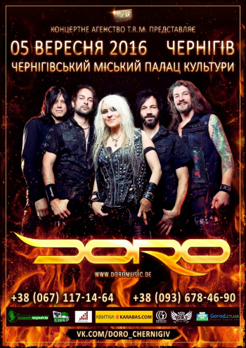 Концерт DORO в Чернигове