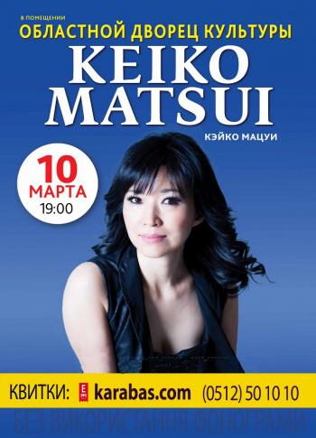 Концерт Кэйко Мацуи / Keiko Matsui в Николаеве