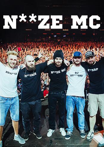 Концерт NOIZE MC в Днепропетровске - 1