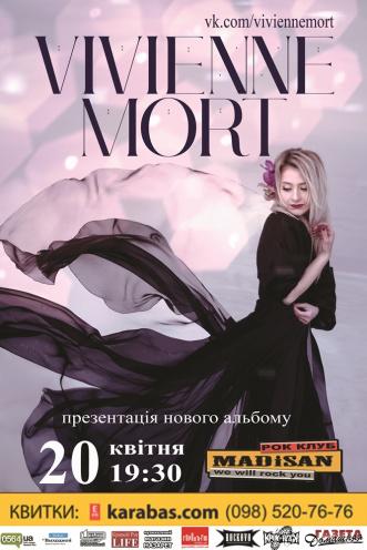 Концерт Vivienne Mort в Кривом Роге - 1