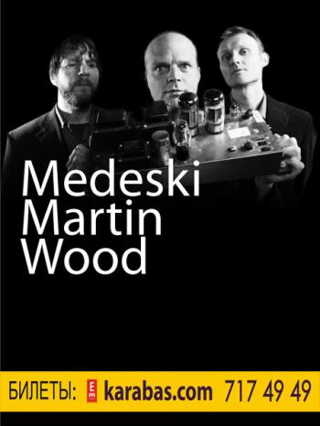 Концерт Medeski Martin & Wood в Харькове