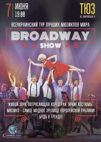 Концерт Broadway Show в Сумах