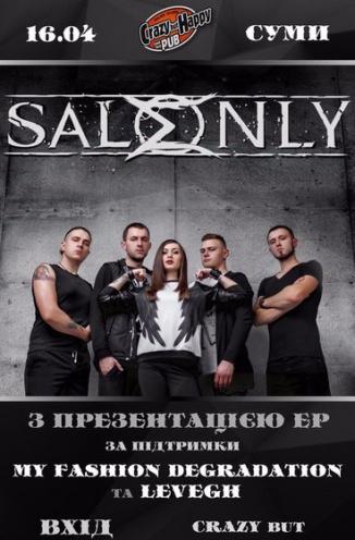 Концерт SaleOnly в Сумах