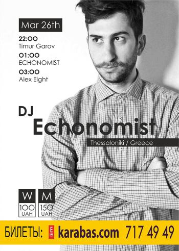 Концерт Dj Echonomist в Харькове