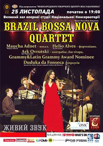 Концерт Бразил Босса Нова Квартет в Киеве