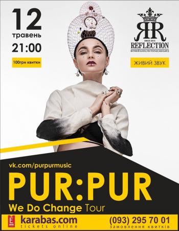 Концерт PUR:PUR в Черкассах - 1