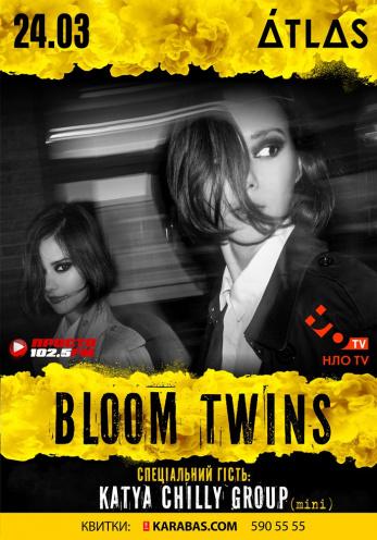 Концерт Bloom Twins в Киеве - 1