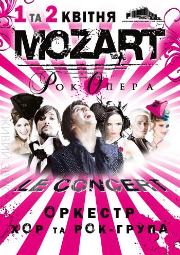 Concert MOZART L'Opera Rock Le Concert in Kyiv - 1