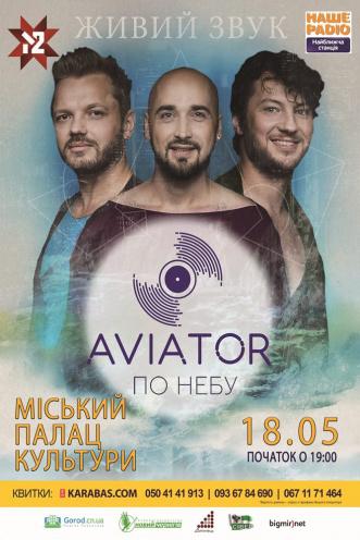 Концерт AVIATOR в Чернигове