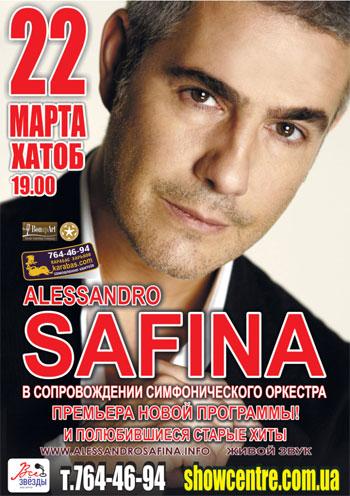 Концерт Алессандро Сафина в Харькове - 1