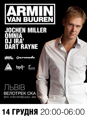 Концерт Armin van Buuren World Tour 2012 в Львове