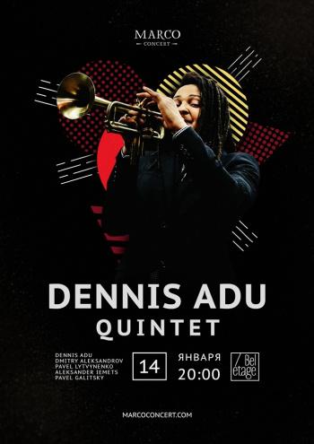 Концерт Dennis Adu Quintet в Киеве - 1