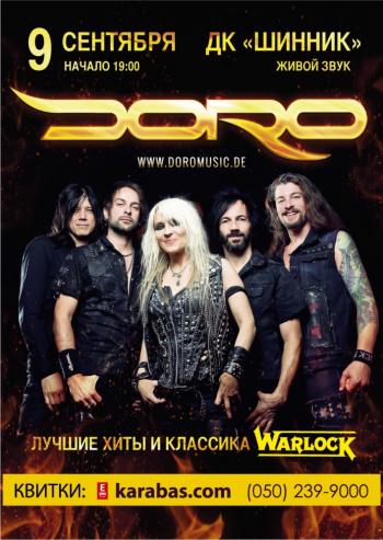 Концерт DORO в Днепре (в Днепропетровске)