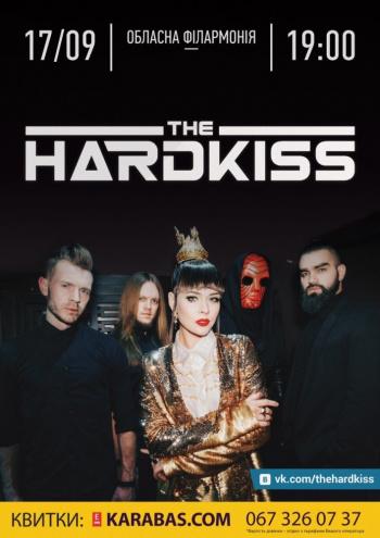 Концерт The Hardkiss в Хмельницком - 1