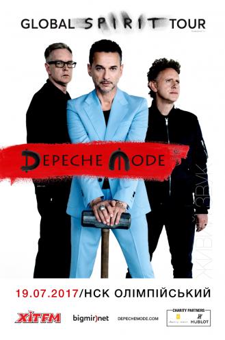 Концерт Depeche Mode. Global Spirit Tour. Киев 2017 в Киеве - 1