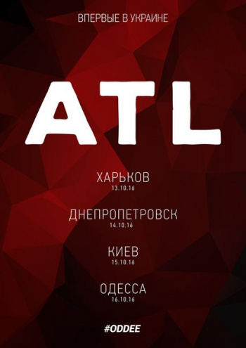 Концерт ATL в Харькове