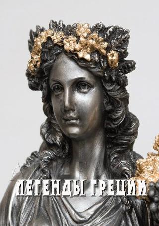 экскурсия Экскурсия - Легенды Греции в Одессе