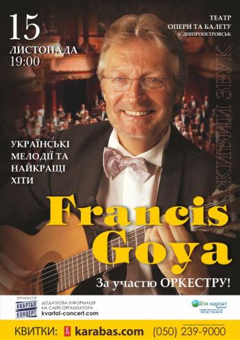 Концерт Франсис Гойя (Francis Goya) в Днепропетровске - 1
