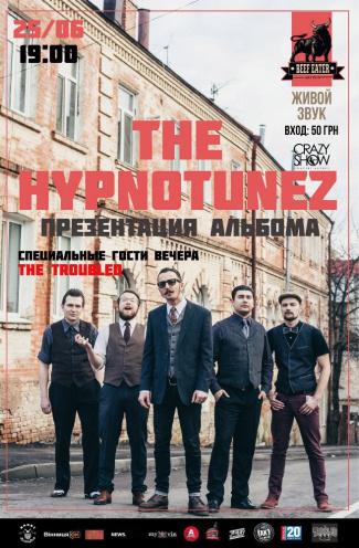 Концерт The Hypnotunez в Виннице - 1