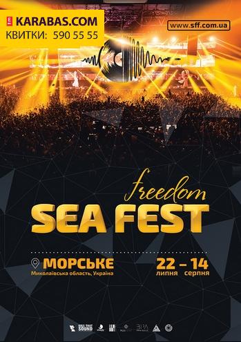 фестиваль Sea Freedom Festival в Николаеве