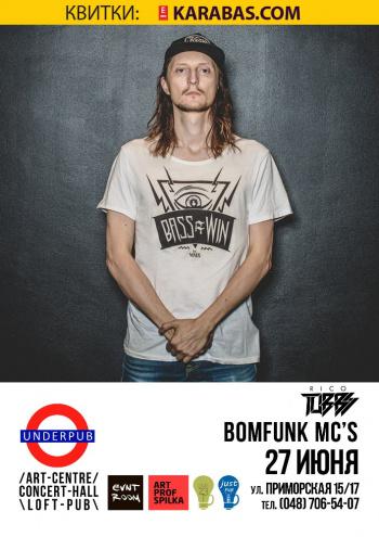 Концерт Bomfunk MC's. Rico Tubbs dj-set в Одессе
