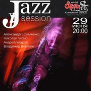 Концерт Jazz Session в Харькове