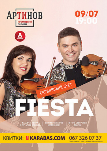 Концерт FIESTA в Виннице