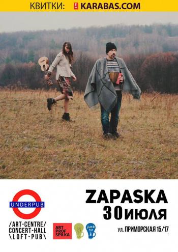 Концерт Zapaska в Одессе