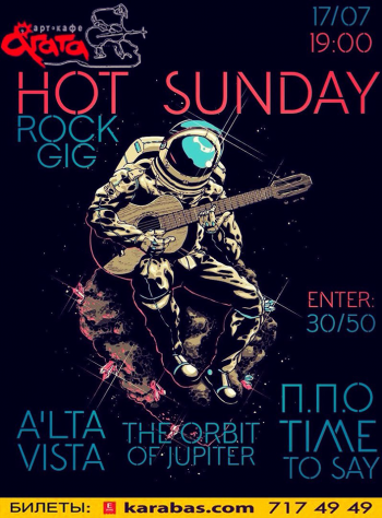 Концерт HOT SUNDAY ROCK GIG в Харькове