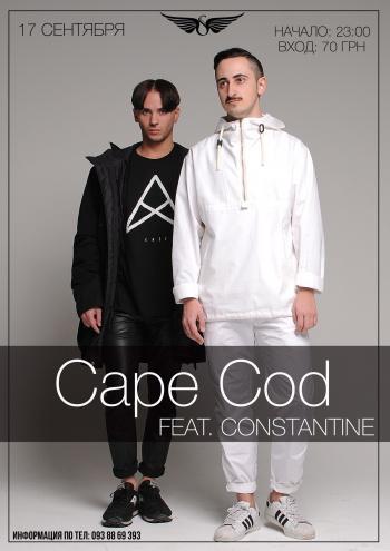 Концерт Cape Cod feat. Constantine в Виннице