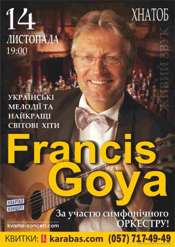 Концерт Франсис Гойя (Francis Goya) в Харькове - 1